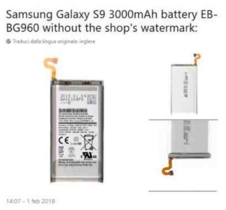 Samsung Galaxy S9 e Samsung Galaxy S9 Plus avranno la stessa batteria del Samsung Galaxy S8 e Samsung GAlaxy S8 Plus Quanto dura la batteria Galaxy S9.