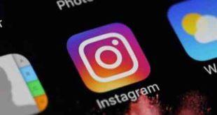 Non farsi vedere su Instagram