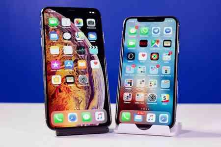 iPhone Xs come si chiudono le applicazioni