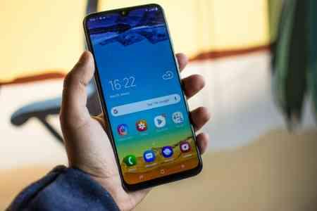 Screenshot Samsung Galaxy M20