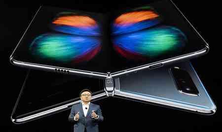 Come funzina Samsung Galaxy Fold