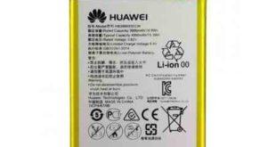 Come usare smartphone Batteria Huawei