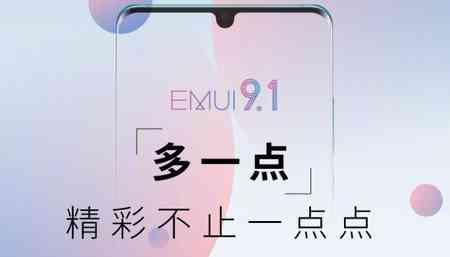 EMUI 9.1 Huawei aggiornamento smartphone