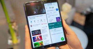 Smartphone pieghevole Samsung Fold