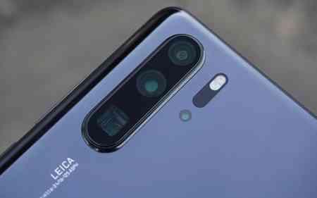 Aggiornamento Huawei EMUI 9.1.0.153