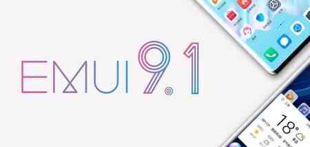 EMUI 9.1 HUAWEI