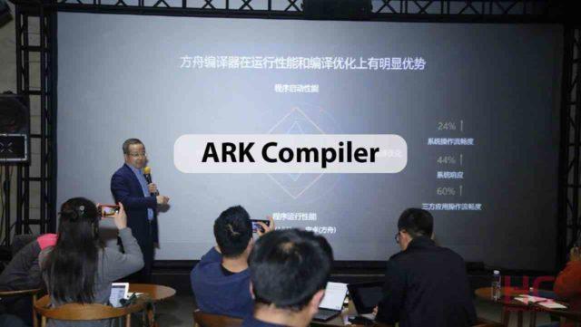 Ark compiler Huawei