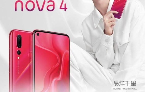 Huawei Nova 4 EMUI 9.1