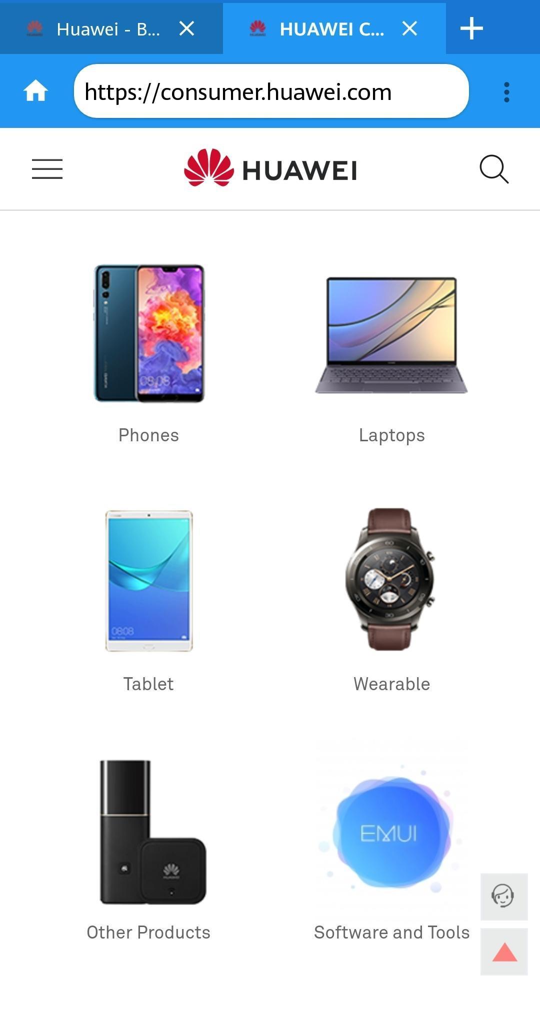 Huawei Browser Apk