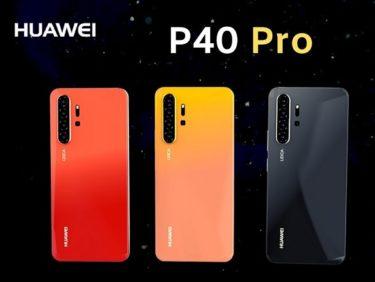 Huawei P40 Pro Uscita con Huawei Search