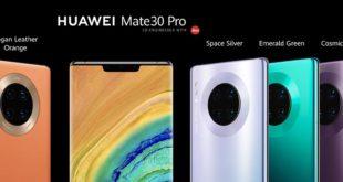 aggiornamento Android Emui 11 Huawei Mate 30 Pro Quando arriva