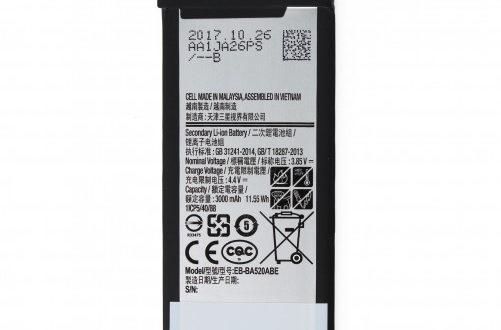 Samsung Galaxy S20, S20+ e S20 Ultra Come caricare velocemente la batteria