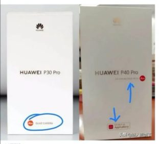 Huawei P40 ecco la confzione di vendita con il badge App Gallery