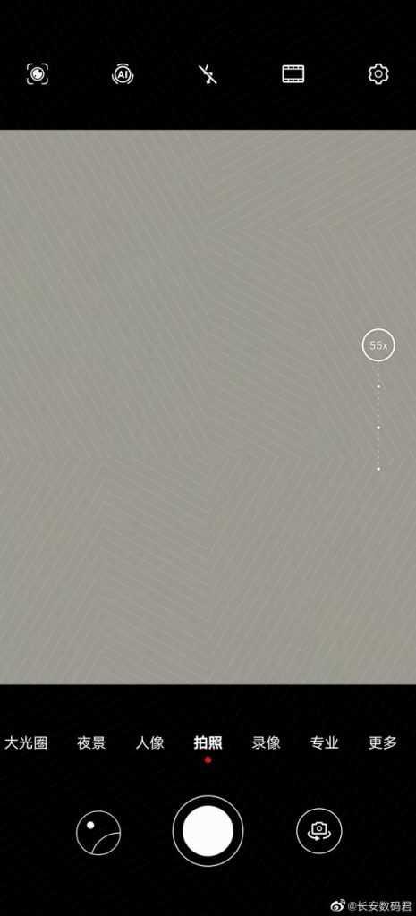 Misterioso Smartphone Huawei con zoom digitale 55X