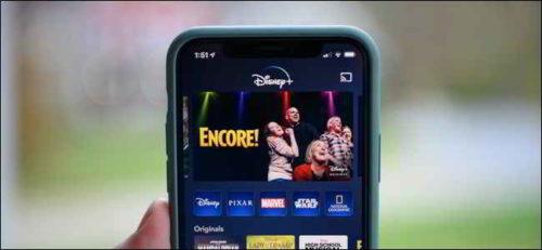 Abbonamento Disney Plus come disdire abbonamento