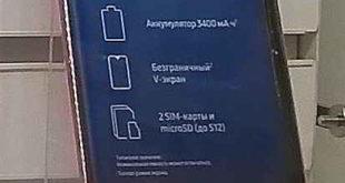 Wipe Cache Partition Samsung A10 come resettare smartphone