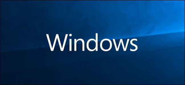 Come uscire dalla modalità provvisoria Windows 10