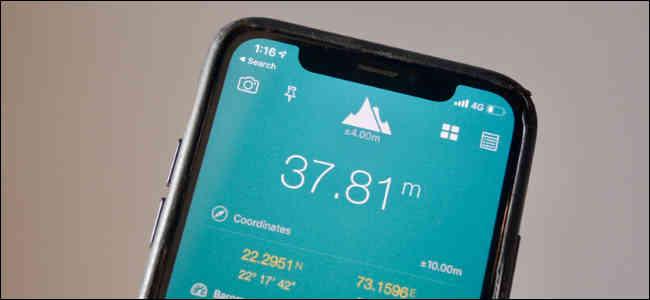 Altimetro Come misurare l'altitudine sul tuo iPhone