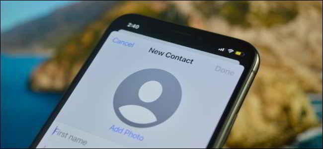iPhone 12 Come aggiungere un nuovo contatto in rubrica telefono