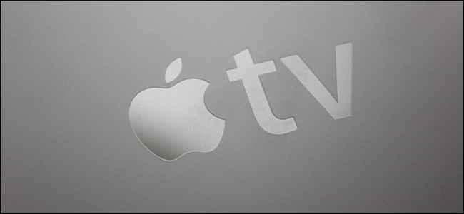 Come usare iPhone per inserire password su Apple TV