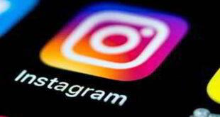 Come cambiare il tuo nome utente Instagram