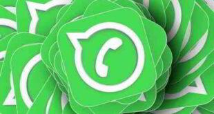 Come leggere messaggio WhatsApp senza che il mittente lo sappia